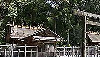 瀧原竝宮 三重県度会郡大紀町滝原のキャプチャー
