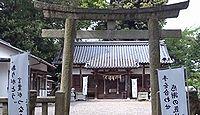 関神社 三重県亀山市関町木崎のキャプチャー