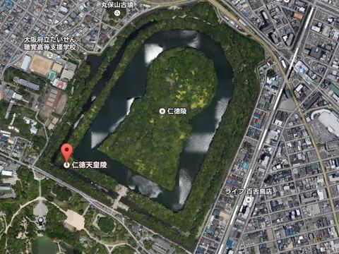 大仙陵古墳(大阪府・堺市) - 最大の古墳は世界最大の墓域面積 仁徳天皇陵、それとも?のキャプチャー