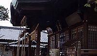 御祖神社(北九州市) - 道鏡の追手に重傷を負わされた和気清麻呂を癒した足立山妙見宮