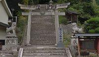 亀山八幡神社 広島県府中市上下町上下