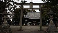 有玉神社 静岡県浜松市東区有玉南町のキャプチャー