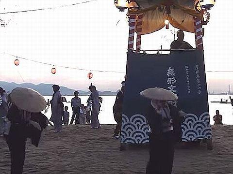 岡山県の重要無形民俗文化財
