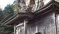 三ヶ所神社 - しゃくなげと神話彫刻の社、天孫降臨の伝承が残る二子山と9合目の奥宮