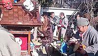 皇産靈神社 千葉県山武郡九十九里町片貝のキャプチャー