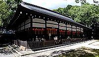 宗忠神社(京都市) - 幕末三大新宗教の一つ黒住教教祖・黒住宗忠を祀る、孝明天皇の祈願所