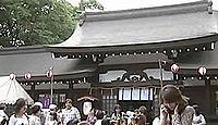高座結御子神社 愛知県名古屋市熱田区高蔵町のキャプチャー