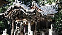 日置神社 滋賀県高島市今津町酒波のキャプチャー