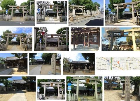 跡部神社 大阪府八尾市亀井町2-4-5
