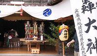 森神社 兵庫県豊岡市竹野町轟のキャプチャー