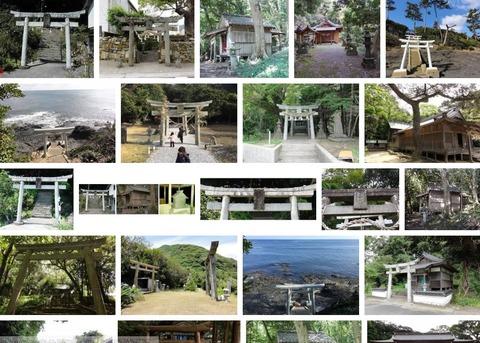 浜殿神社 長崎県対馬市豊玉町仁位のキャプチャー