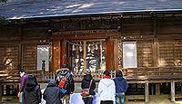 赤城神社(三夜沢町) - 総本社、磐座「櫃石」や俵杉・ブナ、慶長年間の整備の参道