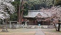伊富岐神社 - 美濃国二宮は伊吹山を背負う伊吹山の神、大杉で有名だが、伊吹山と言えば