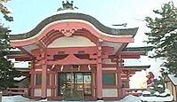 大森稲荷神社 北海道函館市大森町のキャプチャー