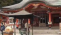 熊野那智大社 - 命の根源たる水が豊富な「那智大瀧」を仰ぐ信仰、熊野三山の一つ