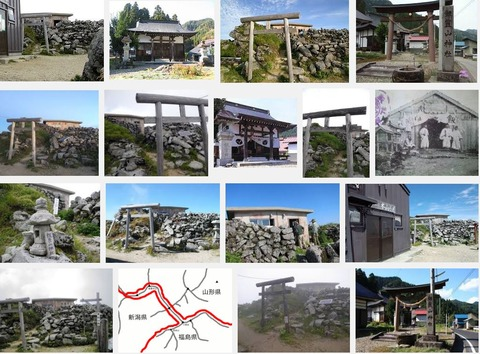 飯豊山神社 福島県喜多方市山都町のキャプチャー