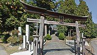 和理比賣神社 広島県世羅郡世羅町本郷