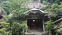 二所山田神社 山口県周南市鹿野上のキャプチャー