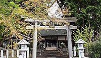 三上六所神社 - 元伊勢・大神宮社を合祀、巨大なケヤキやうぐい川の桜で有名