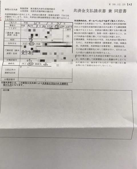 7D6D403F-C699-42FB-A7A3-59BFF16D57A6