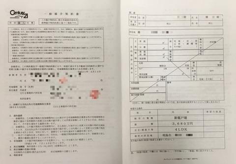 B45E6B9D-06BF-4740-ACA5-B5588A9C64ED