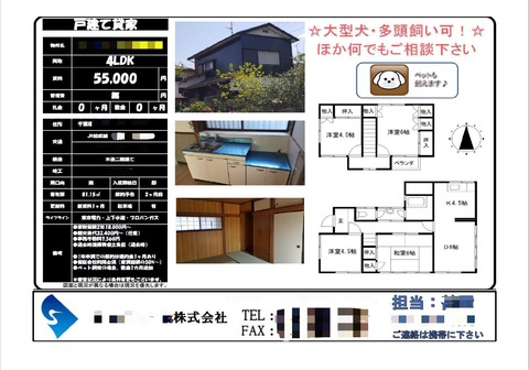 2DC860DF-33F9-4204-B5A9-278CEE8D6233