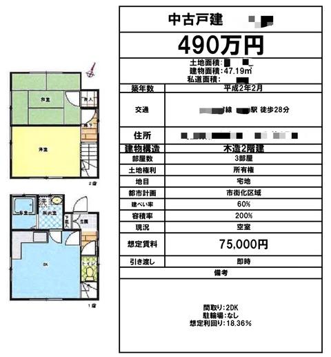 FF93D291-9EDC-4640-B65D-D66F436B2C09