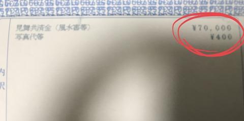 130D1625-9CAF-4629-B4F2-8D3C60A7CD7A
