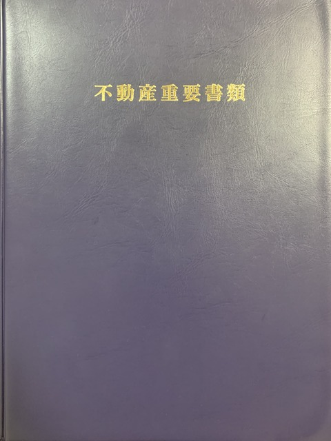 998D0E3E-78FA-4ADF-9EB4-72B74B38D0C9
