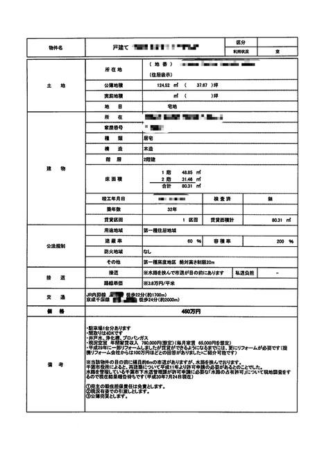 D35ADFD3-BC1A-4F20-8C21-0DEF120A6AC6