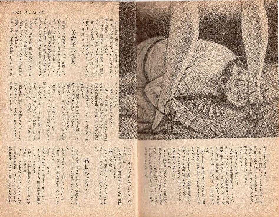 春川ナミオの画像 p1_32