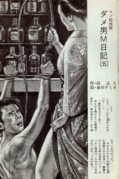 春川ナミオの画像 p1_30