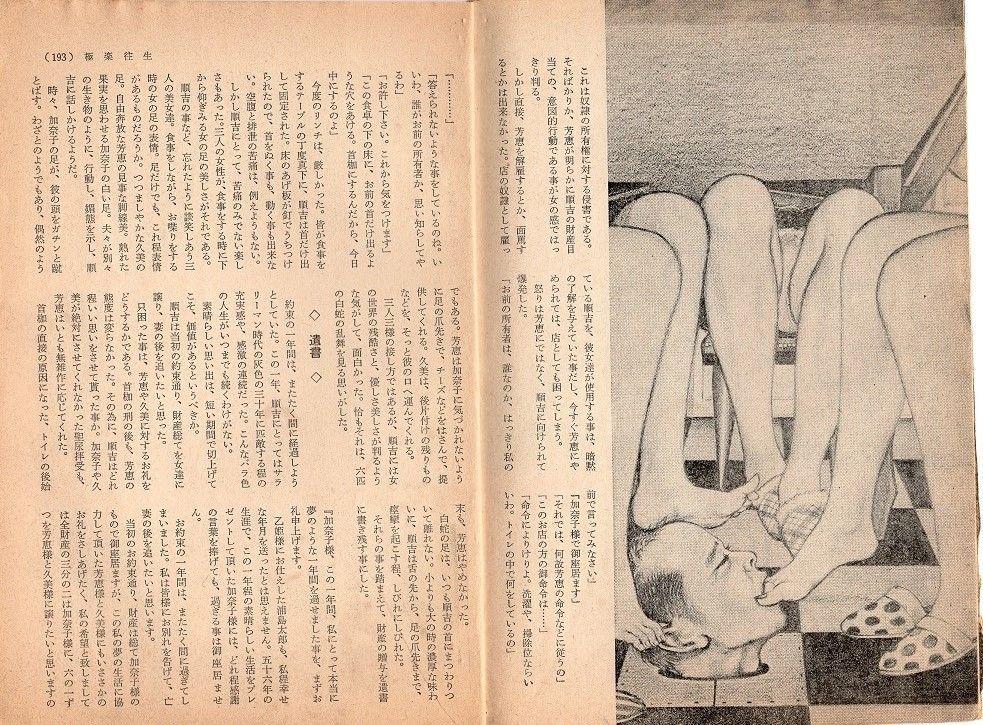 春川ナミオの画像 p1_26