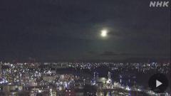火球 西日本の広い範囲で観測 明るく輝く