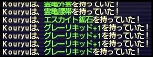 23F515FD-7167-4AF7-9DBE-72F4209FA26C