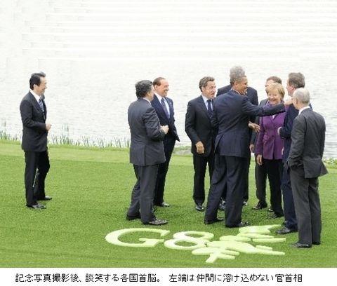 もしかしなくても世界主要国の指導者の中で安倍って場違いなぐらいバカなんじゃないの?  [524061638]YouTube動画>2本 ->画像>52枚