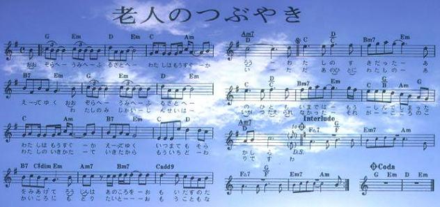 RoujinnoTsubuyaki02