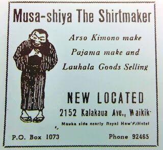 musashiya-2
