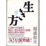 3de66361.jpg