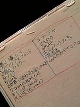 4fb79cd3.jpg