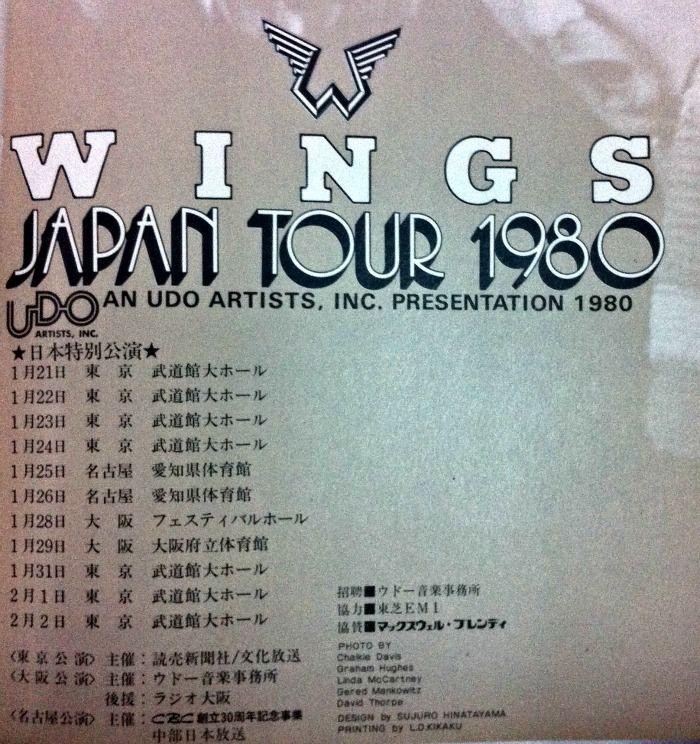 wings1980