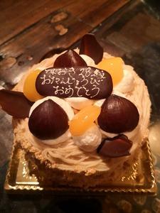 3月10日ケーキ