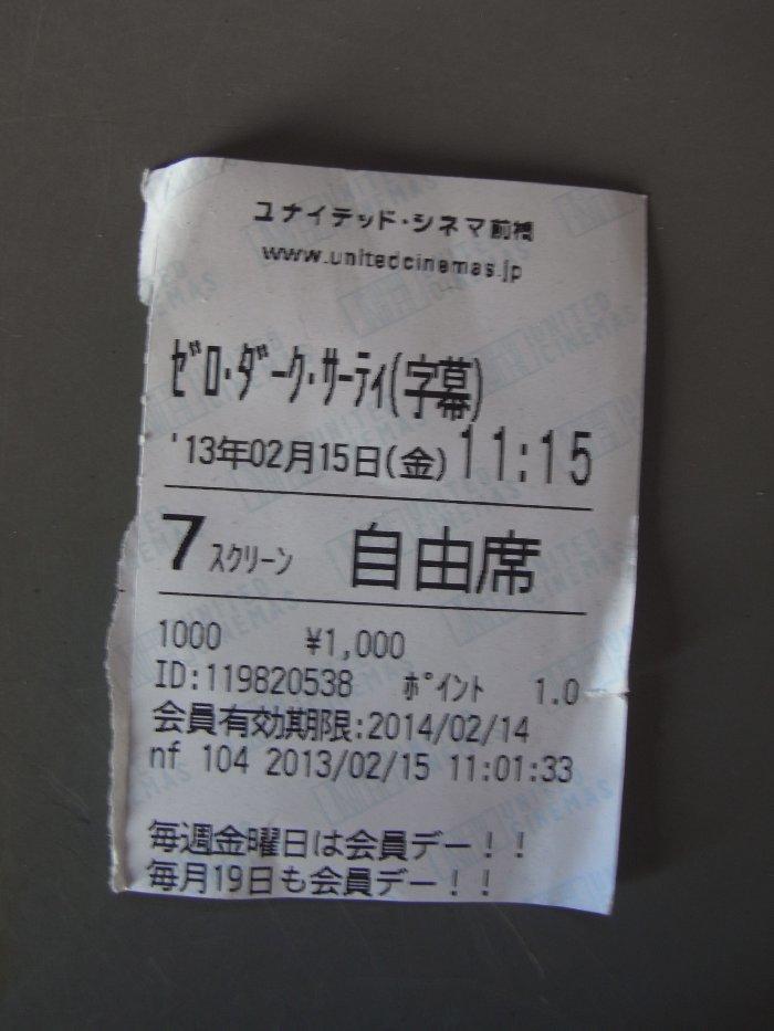 RIMG4583