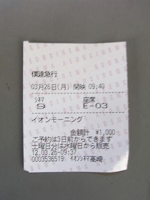RIMG23203