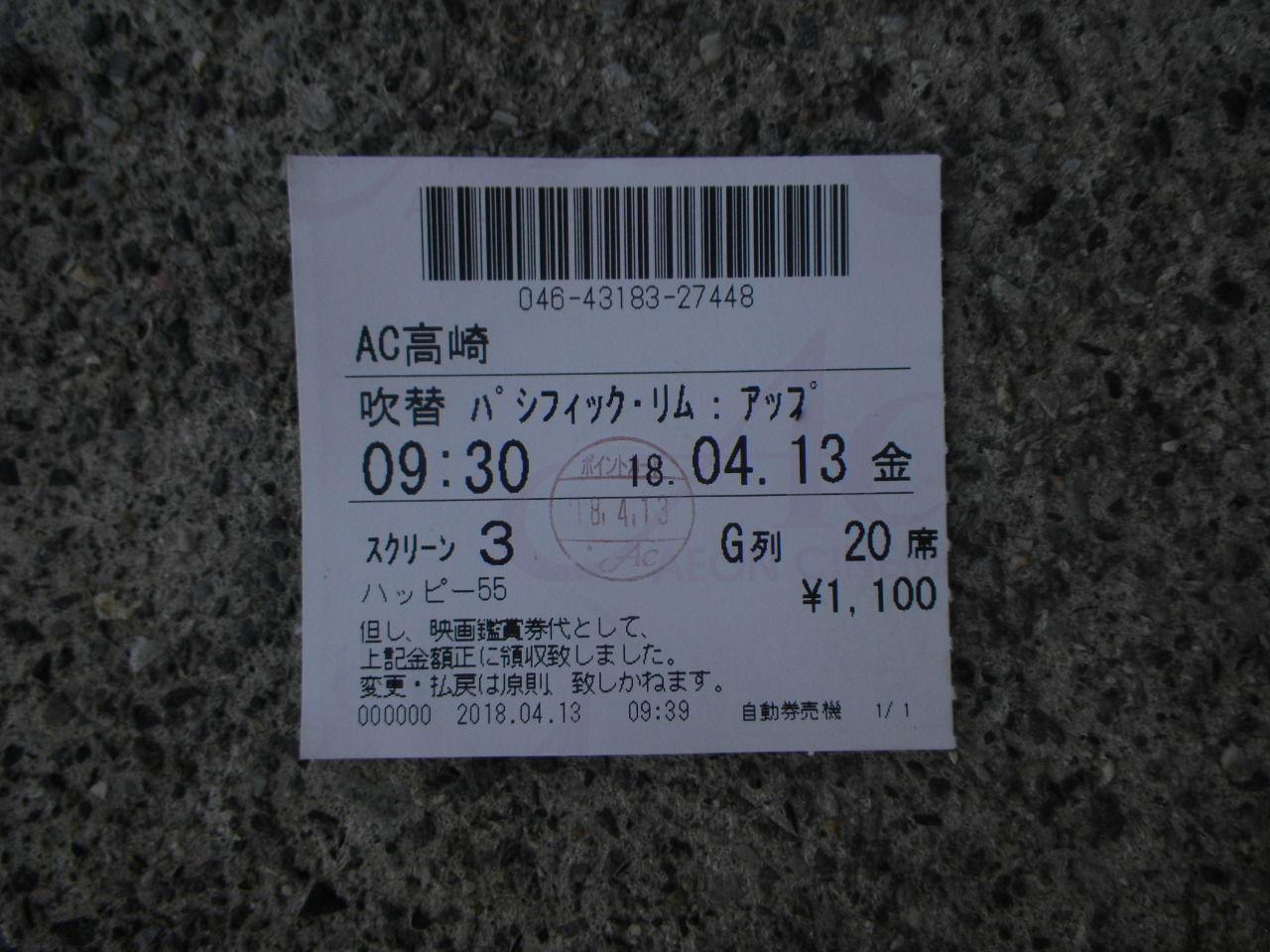 R0019851