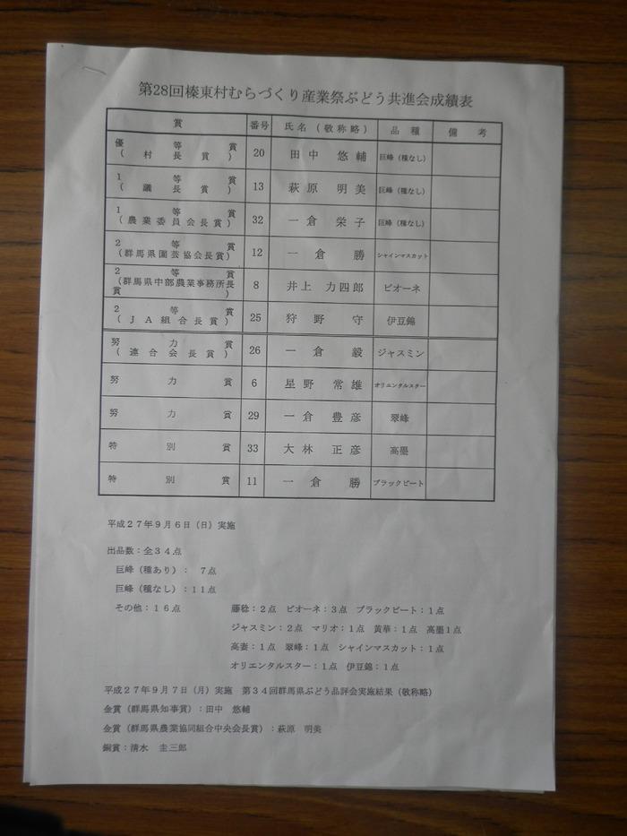 RIMG20700
