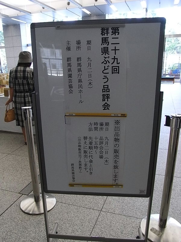 RIMG13617