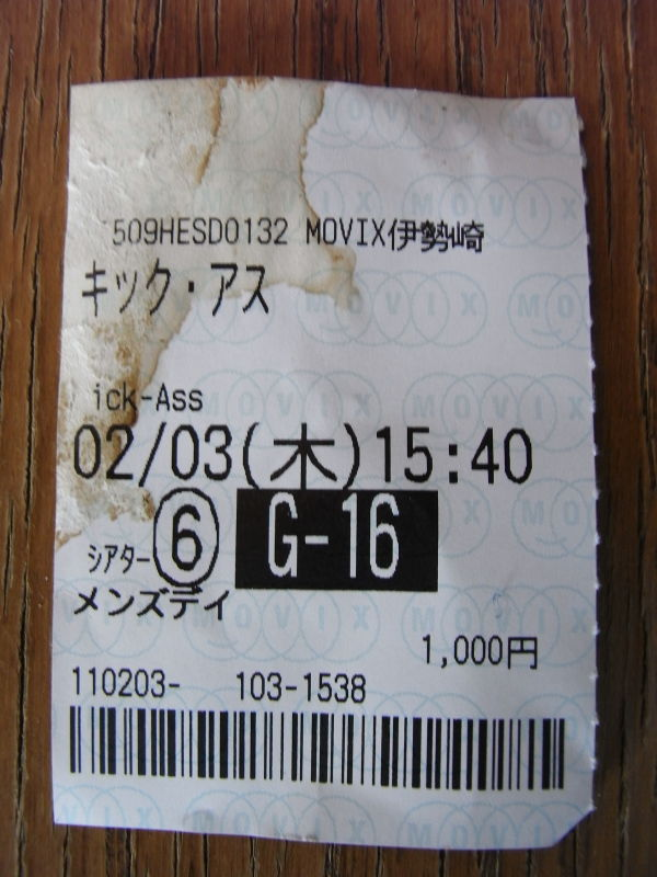 RIMG15352