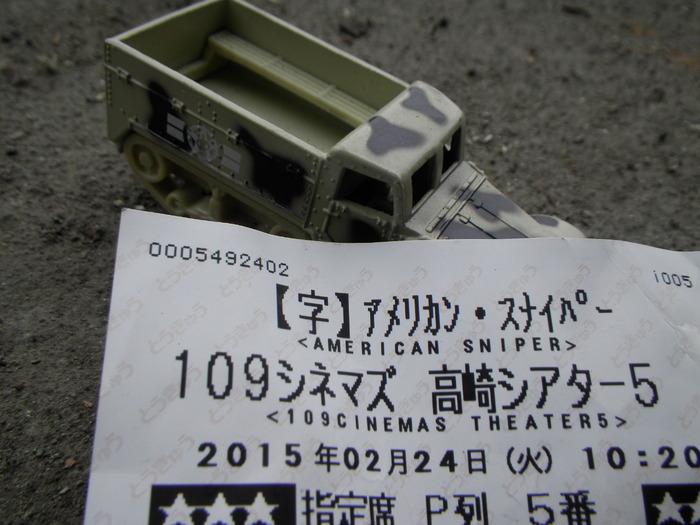 RIMG17661
