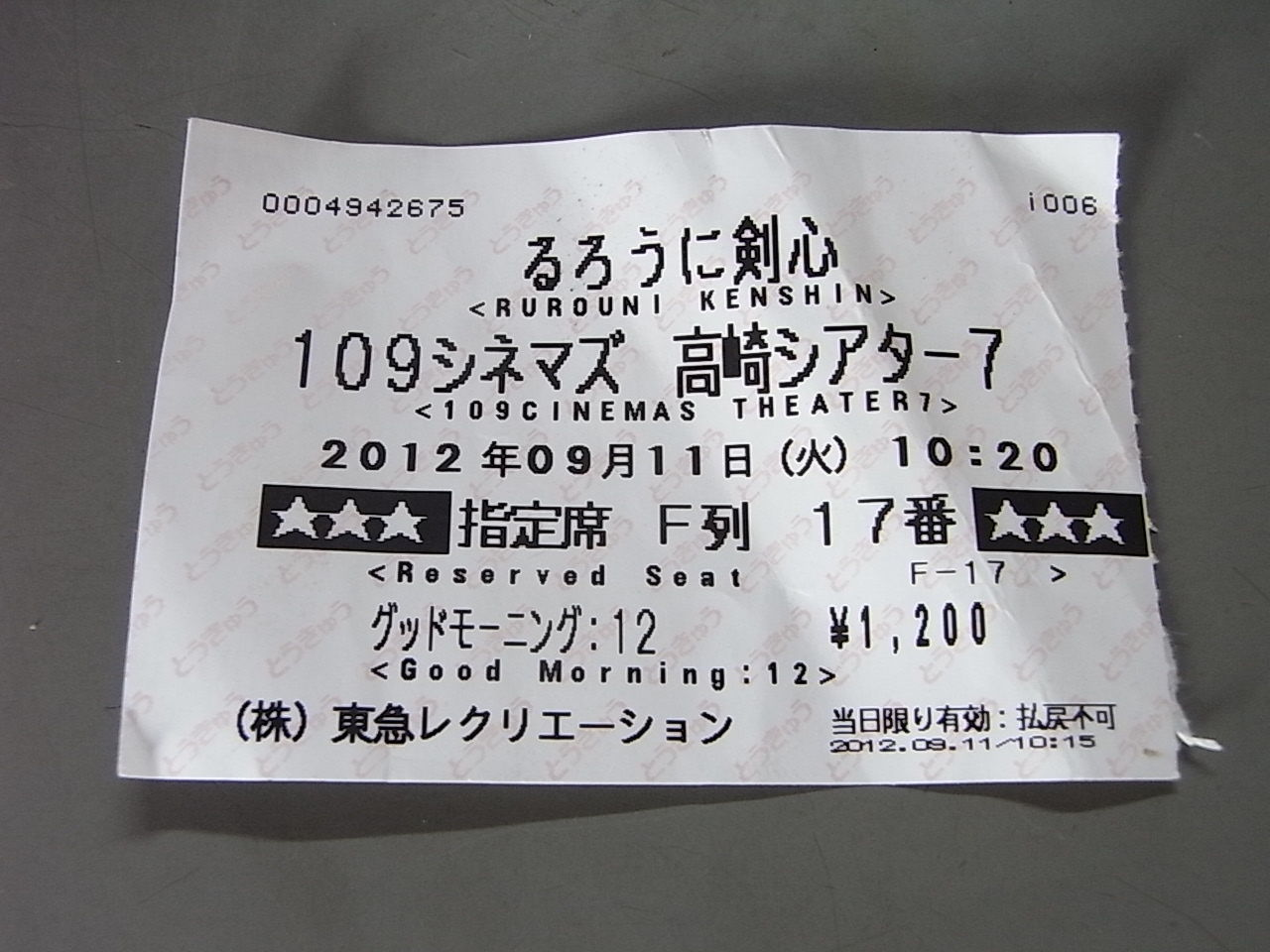 RIMG1663
